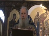 Проповедь о. Сергия Киркача 26. 02. 2012 г (Прощеное воскресенье)