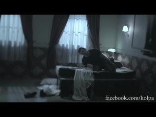 Kolpa - Yatağın Soğuk Tarafı